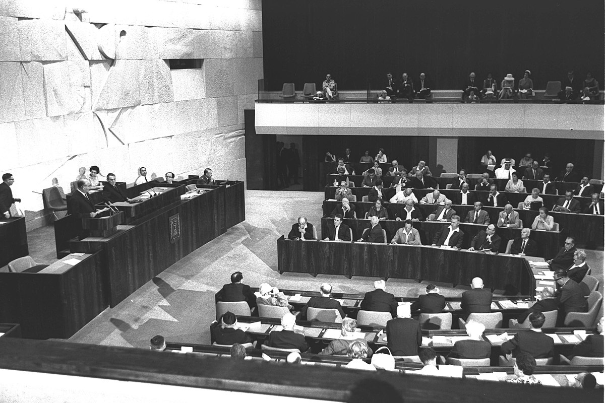 1200px-First_Knesset_session_31-08-1966
